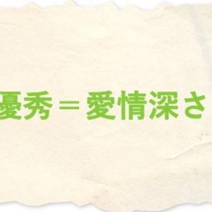 yusyu