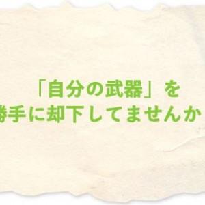 kyokasuru