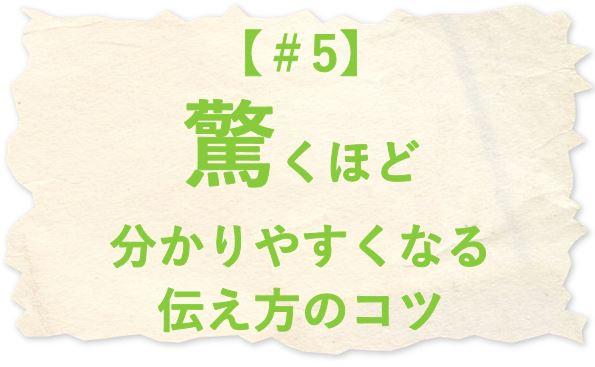 tutae5