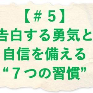 yuuki5